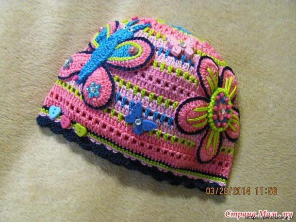 cappelli-con-farfalle1