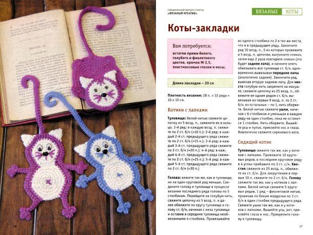 Segnalibri Idee Schema Gratis Tutorial Uncinetto Crochet