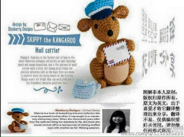 Topo Gigio | Crochet bunny, Crochet rabbit, Crochet mouse | 457x610